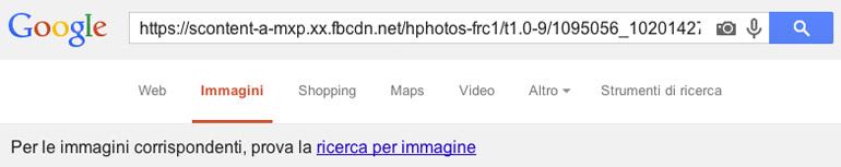 google, ricerca per immagine